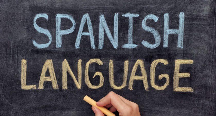 На фото: Репетитор испанского – моя история выбора, автор: admin